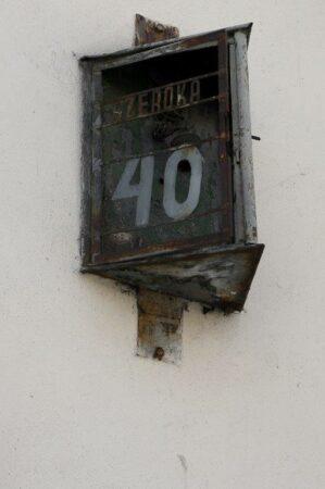PIC_20520
